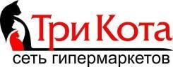 """Уборщик. ООО """"Три кота"""". Улица Суворова 80"""