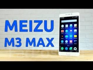 Meizu M3 Max. Новый