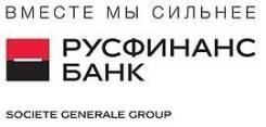 """Кредитный специалист. ООО """"Русфинанс Банк"""""""