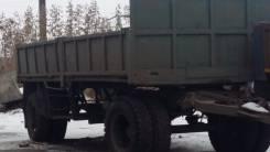 Сзап 83571. Прицеп сазап83571, 10 000 кг.