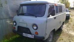 "УАЗ Буханка. Продаётся Уаз ""Буханка"", 2 700 куб. см., 750 кг."