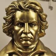 Бюст Бетховена. Копия