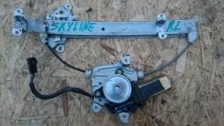 Стеклоподъемный механизм. Nissan Skyline, HR34, BNR34, ENR34, ER34 Двигатели: RB20DE, RB25DE, RB25DET, RB26DETTHI, 4WD
