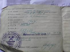 Jawa, 1964. Птс ява 350