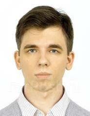 Программист. Высшее образование, опыт работы 4 года
