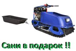 Барс Следопыт 500 RV13 DS. исправен, без птс, без пробега