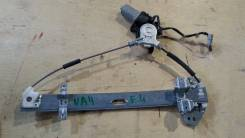 Стеклоподъемный механизм. Honda Inspire, UA4, UA5 Honda Saber, UA5, UA4 Двигатели: J25A, J32A