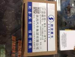Клапан акпп. Shaanxi Shacman