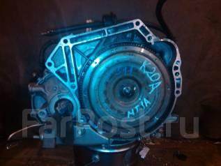 АКПП. Honda Stepwgn, RG1 Двигатель K20A