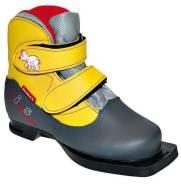 Ботинки лыжные MARAX NN75 Kids