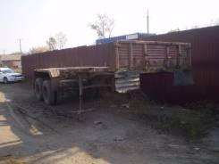 Одаз 9370. Полуприцеп-контейнеровоз ОДАЗ-9370, 16 000 кг.