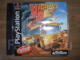 Игры для Sony PlayStation.