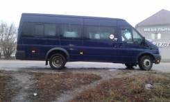 Ford Transit. , 2 400 куб. см., 18 мест