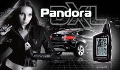 Установка автосигнализации Pandora. С гарантией 3 года.