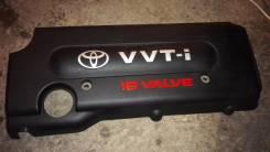 Защита двигателя пластиковая. Toyota Camry, ACV40
