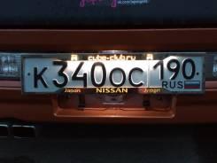 Рамка для крепления номера. Nissan