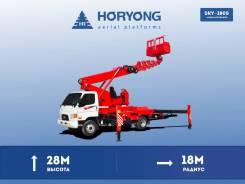 Horyong Sky. Автовышка SKY-280S, вылет 28 м. горизонт 18 м., 4 000 куб. см., 28 м. Под заказ