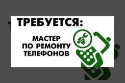 Ремонтник сотовых телефонов. Мастера по ремонту сотовых Телефонов и Ноутбуков. . Ип Исаков . Улица Рабочая 1