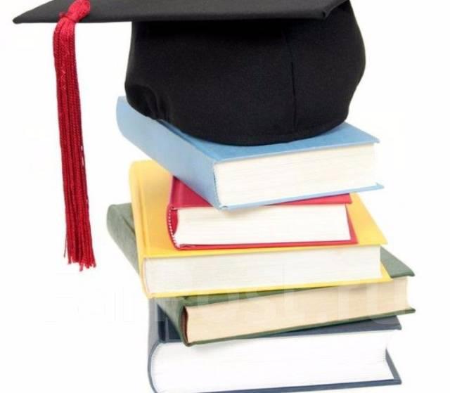 Пишу рефераты курсовые дипломные работы Частное лицо Доступные  Пишу рефераты курсовые дипломные работы Частное лицо Доступные цен в Артеме