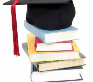 Пишу рефераты, курсовые, дипломные работы! Частное лицо. Доступные цен