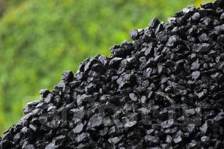 Продажа и доставка угля