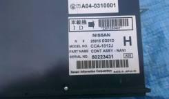 Блок управления. Infiniti M35, Y50 Infiniti M25 Nissan Fuga, PY50, PNY50, GY50, Y50 Двигатели: VQ35DE, VQ25HR, VK45DE, VQ35HR, VQ25DE