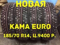 Кама-Euro-519. Зимние, шипованные, 2016 год, без износа, 4 шт