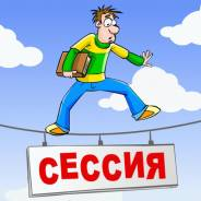 Презентации -350 рублей, дипломы (14000), рефераты, поднятие плагиата