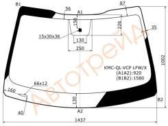 Стекло лобовое в клей KIA SPORTAGE 5D 16- XYG KMC-QL-VCP LFW/X