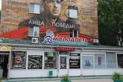 Ломбард на Пл. Ленина 8. Надежный ломбард для хороших людей в Артеме