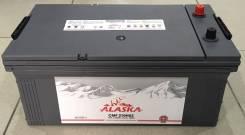 Alaska. 210 А.ч., левое крепление, производство Япония