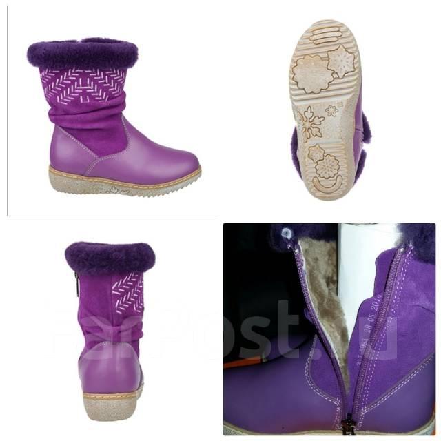 812461ae5 Продам сапоги детские зимние новые. Антилопа - Детская обувь в ...