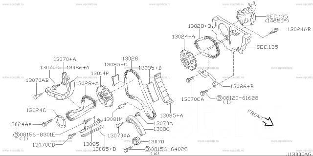 Успокоитель цепи ГРМ. Nissan: Wingroad, X-Trail, King Cab, Hardbody, Expert, Presage, Bassara, AD, Sunny, Almera Двигатели: YD22DD, QR20DE, QR25DE, YD...