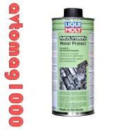 Антифрикционная присадка для долговрем. защиты двиг. liquimoly Molygen Motor Protect 0,5л ( 9050 )