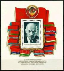 Марки СССР 1982 г MNH