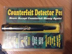 Ручка- детектор подделки долларов
