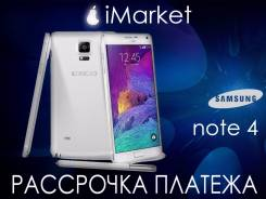 Samsung Galaxy Note 4. Новый