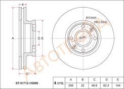 Диск тормозной FR KIA RIO 05-11/HYUNDAI ACCENT 06-/I20 08-/ SAT ST-51712-1G000