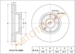 Диск тормозной передний KIA RIO 05-11/HYUNDAI ACCENT 06-/I20 08-/ SAT ST-51712-1G000