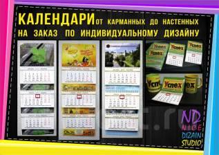 Типография визитки, листовки, календари, полиграфия, наружная реклама
