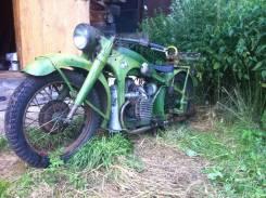 Покупаю Немецкие Мотоциклы влюбом Состоянии за Наличные Деньги Сразу!