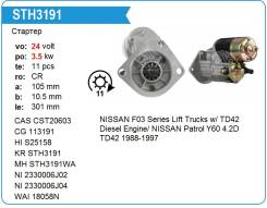 Стартер. Nissan Safari, WRY60, VRY60, VRGY60, WRGY60 Двигатели: TD42T, TD42