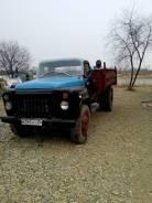 ГАЗ 53. Продам самосвал газ53, 3 000кг., 4x2