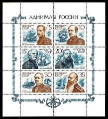 Марки СССР 1989г MNH