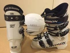Ботинки для горных лыж. Шлем. Маска.