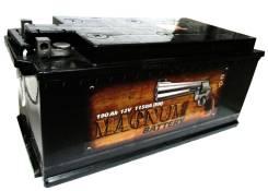 Аккумулятор Magnum 6СТ-190 L для автопоездов и большегрузных машин. 190 А.ч.
