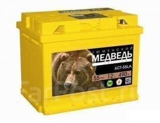 Медведь. 132 А.ч.