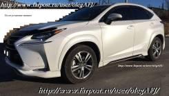Обвес кузова аэродинамический. Lexus NX200t, AGZ10, ZGZ15L, AGZ15L, AGZ15 Lexus NX200, ZGZ15, ZGZ10 Lexus NX300h, AGZ15L, AYZ10, AYZ15, ZGZ15L Lexus N...