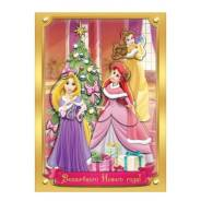 Куклы Принцессы Диснея. Под заказ