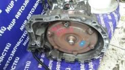 Автоматическая коробка переключения передач. Toyota Passo Двигатель 1KRFE